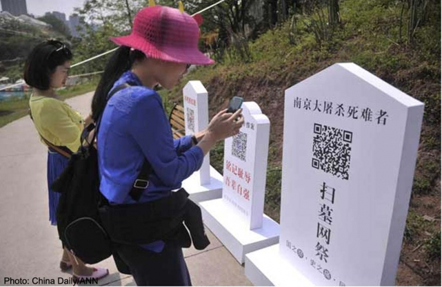 Qing Ming Digital